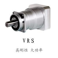 新宝VRS型减速机