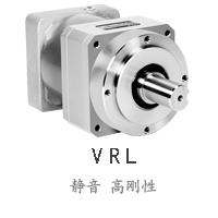 新宝VRL型减速机