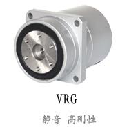 新宝VRG系列减速机