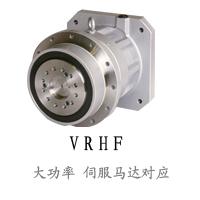 新宝VRHF系列减速机