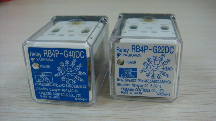 安川插入式继电器(中容量)―RB4P-G22/RB4P-G40