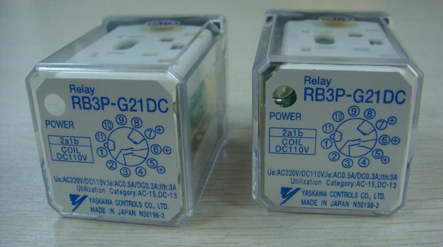安川插入式继电器(中容量)―RB3P-G21