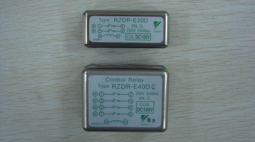 安川车辆用辅助继电器―RZDR-E20/RZDR-E40