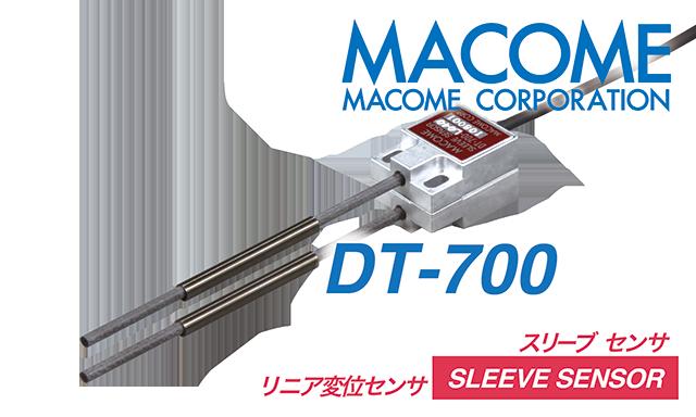 码控美DT-700变位器