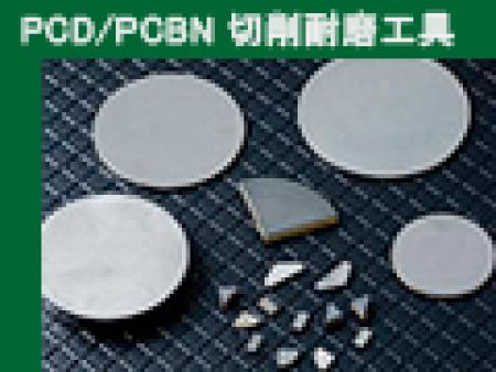 日本アイゼン-PCD/PCBN