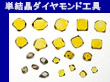 日本アイゼン-�g�Y晶ダ