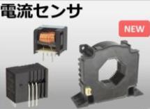 TAMURA 田村电流传感器