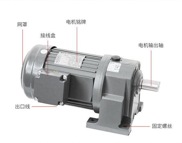 gtr日本gtr减速电机G3LS-18-20-020